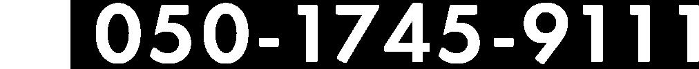 050-1745-9111